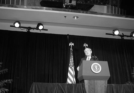 Bush at podium.JPG