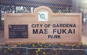 fukai park.jpg