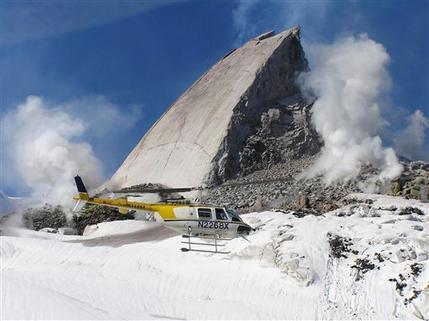 USGS Mt St Helens slab.jpg