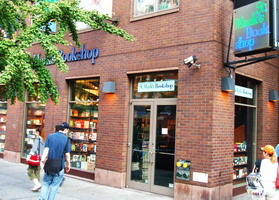 st-marks-bookshop.jpg